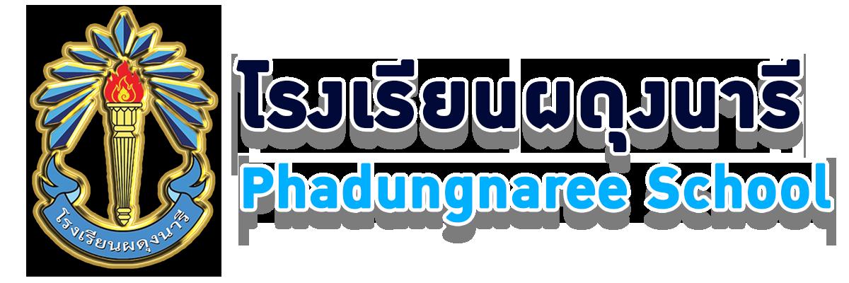 Phadungnaree School